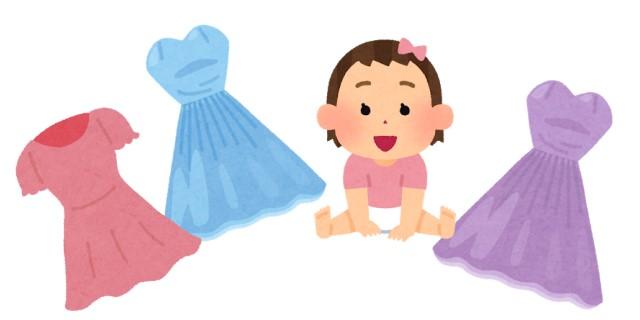 6ヶ月の女の子の出産祝い